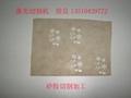 深圳廠家供激光切割機設備價格 3