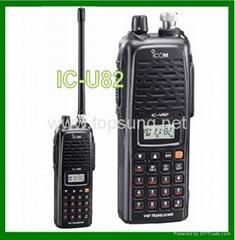 icom VHF/UHF 2 way radio communication