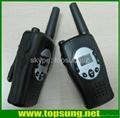 wind up crank dynamo talkie walkie