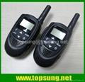 baby phone CB radio walkie talkie 500mW