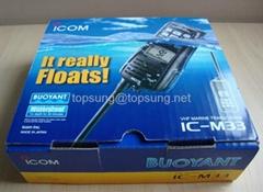 icom VHF/UHF two way rad