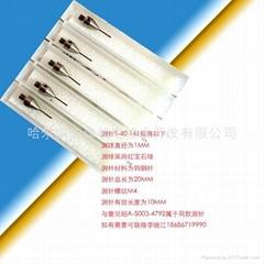 測針A-5003-4792