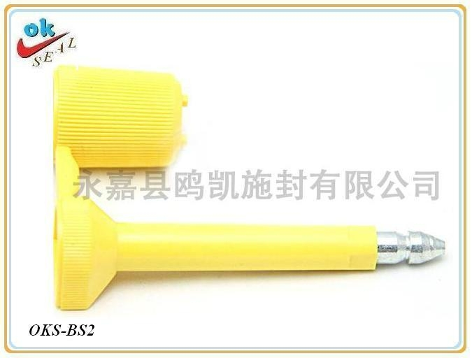 High Security Container Bolt Seal Lock 1