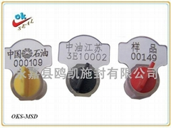 security plastic meter seal