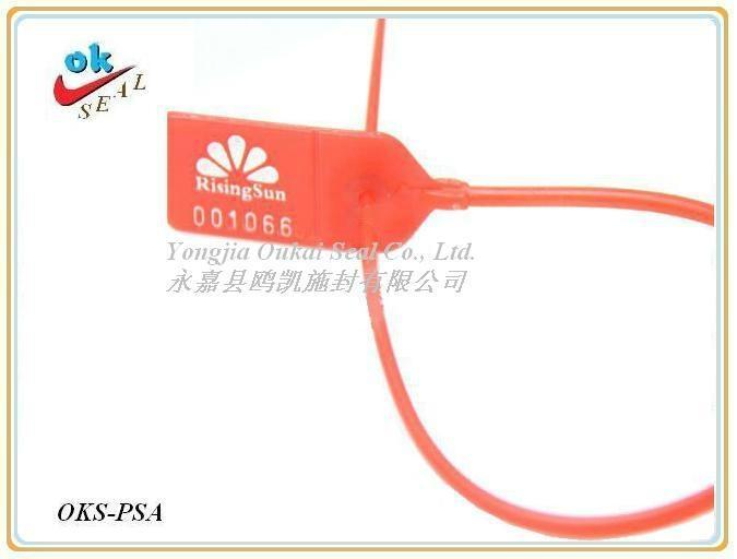 塑料防盜束口帶,塑料帶,扎帶 1