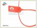 塑料防盗束口带,塑料带,扎带