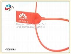塑料防盜束口帶,塑料帶,扎帶