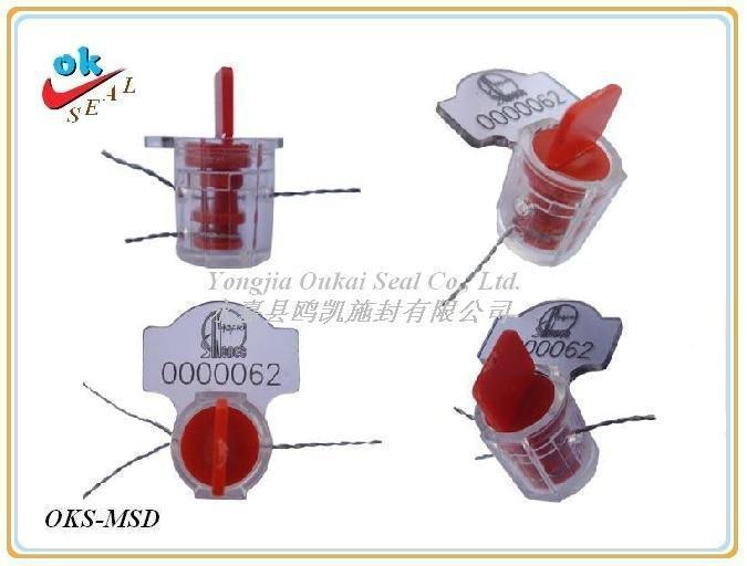 编码防盗塑料铅封,旋转塑料铅封 4