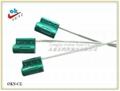 新款铝合金钢丝封,拉力大简单易锁集装箱封条
