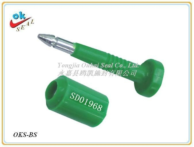 High Security Seal Lock Bolt Seal 1