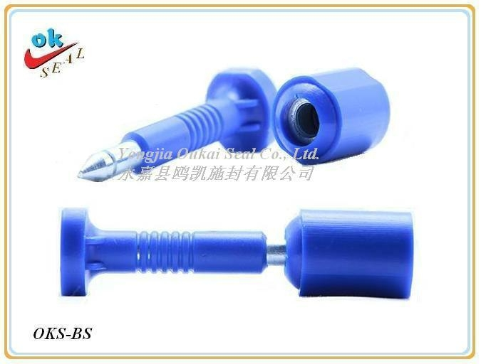 High Security Seal Lock Bolt Seal 5