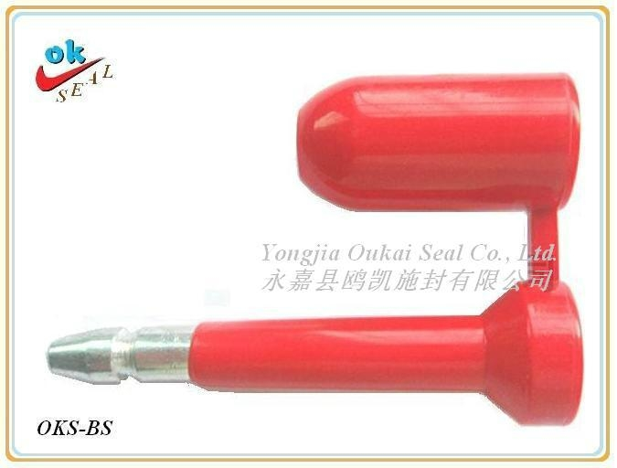 High Security Seal Lock contianer seal in shipping 4