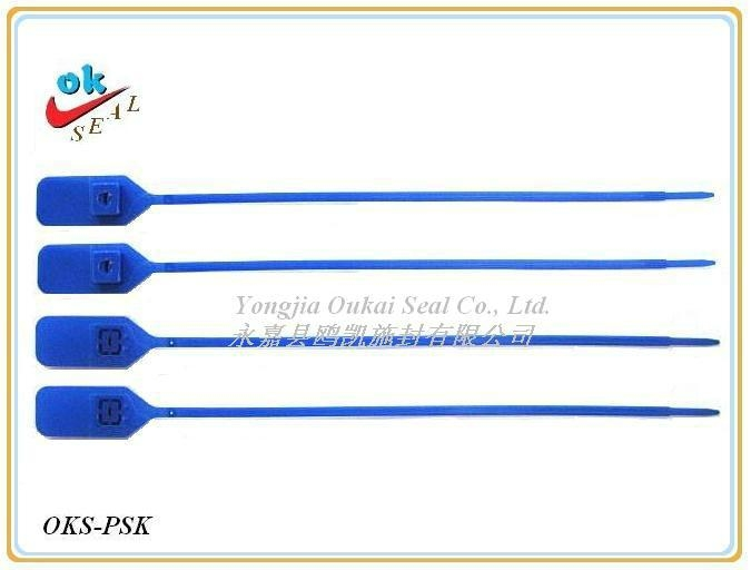 Plastic Seal for security 3