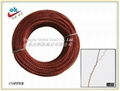 Sealing Wire- copper