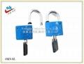 电表箱塑钢锁 2