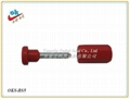 High Security Container Bolt Seal Lock 5