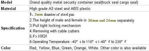 货柜封,集装箱封锁,油罐车封条。防盗易锁便于管理 3