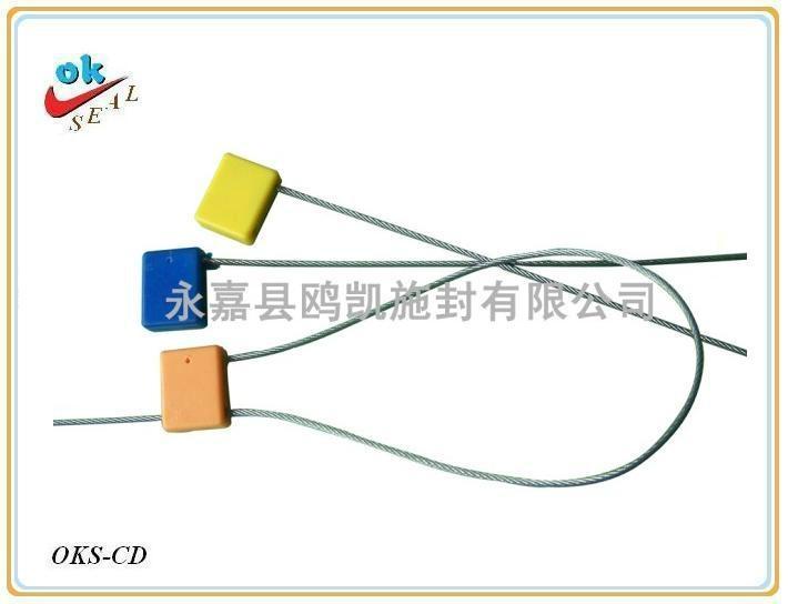 正方形抽緊式鋼絲封防盜鎖 4