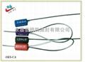 1.8mm钢丝封(抽紧式)防盗集装箱封锁,集装箱锁
