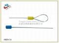 1.8mm钢丝封(抽紧式)防盗集装箱封锁,集装箱锁 5