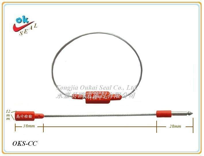 插销式钢丝封,一插即锁,操作方便,牢固可靠 2