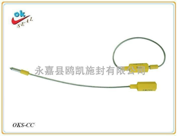 插销式钢丝封,一插即锁,操作方便,牢固可靠 5