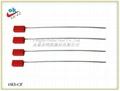 長方形E型鋼絲封(抽緊式)防盜集裝箱封鎖,貨櫃鎖 3