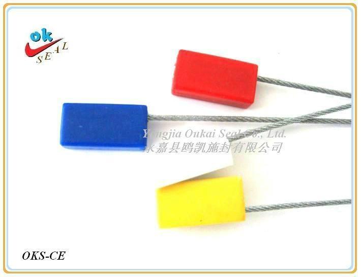 長方形E型鋼絲封(抽緊式)防盜集裝箱封鎖,貨櫃鎖 4