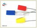 长方形E型钢丝封(抽紧式)防盗集装箱封锁,货柜锁 4