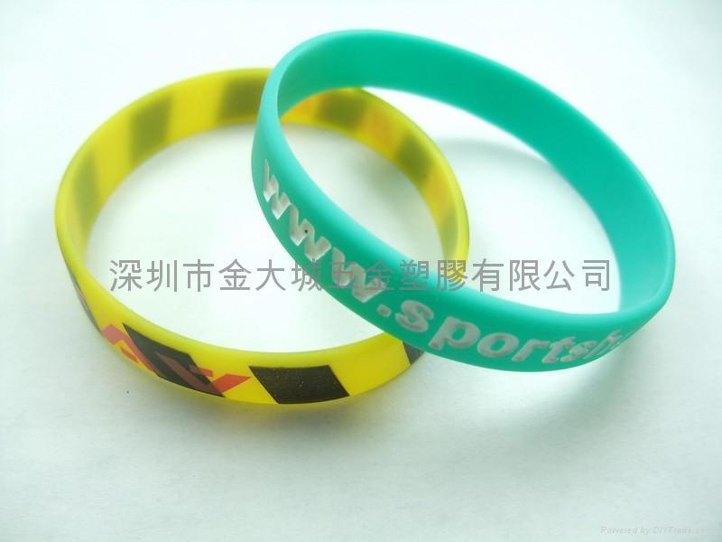 深圳香港矽胶手带 手环生产厂家 1