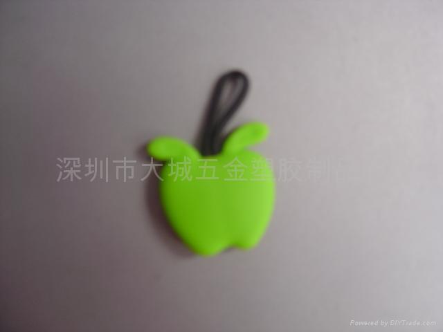 PVC苹果钥匙拉牌 1