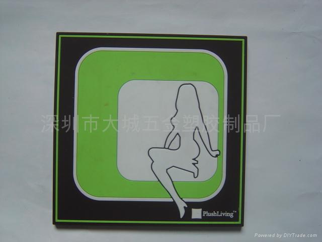 各款PVC塑胶杯垫 1