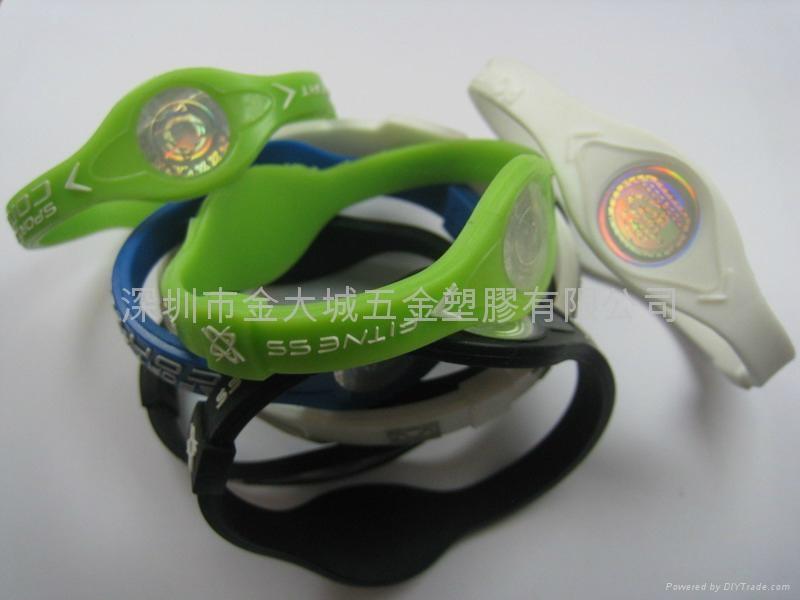 矽膠負離子能量手環 1