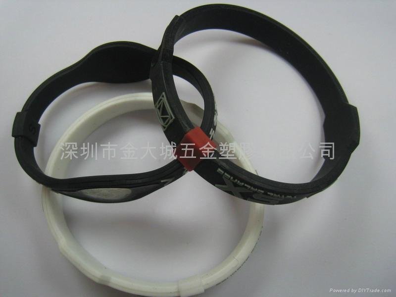 矽胶负离子能量手腕带 1