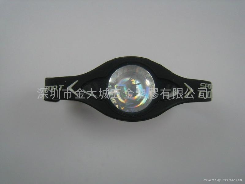 矽胶负离子能量手腕带 2