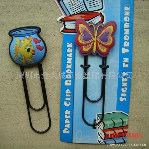 软质PVC卡通书签,万字夹,回纹针,pvc别针 1