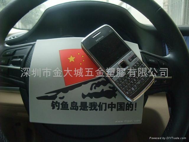 深圳香港軟膠材質汽車防滑墊自定生產 1