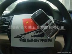 深圳香港软胶材质汽车防滑垫自定生产