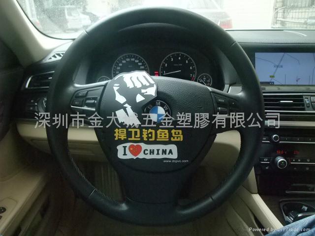 深圳香港軟膠材質汽車防滑墊自定生產 2