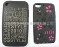 香港自定生產硅膠貓頭鷹手機套 iphone手機套