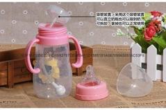 Liquid silicone Baby bottle