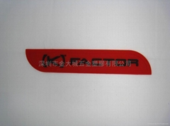 矽胶silicon胶章