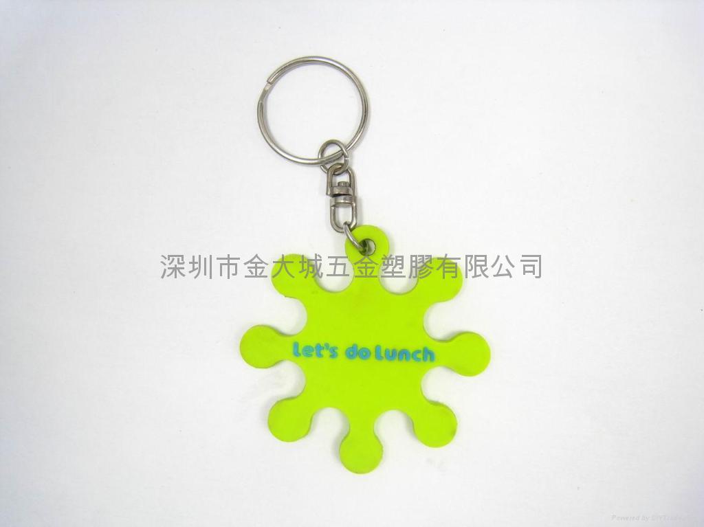 PVC塑胶钥匙圈(双面) 1