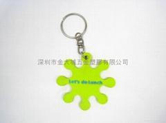 PVC塑胶钥匙圈(双面)