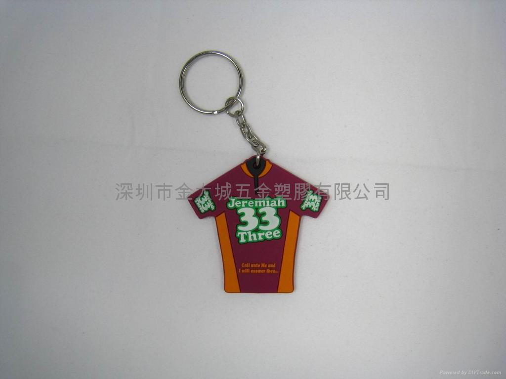 软胶球衣钥匙圈(双面) 1