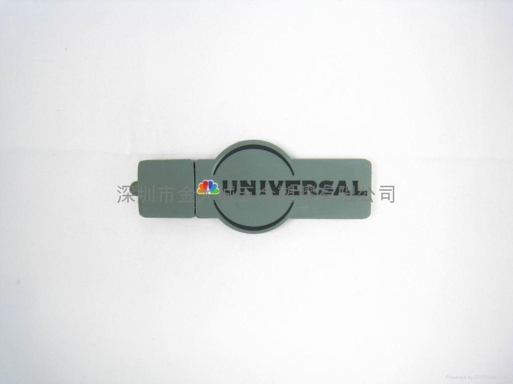 軟膠隨身碟(U盤)外殼 1