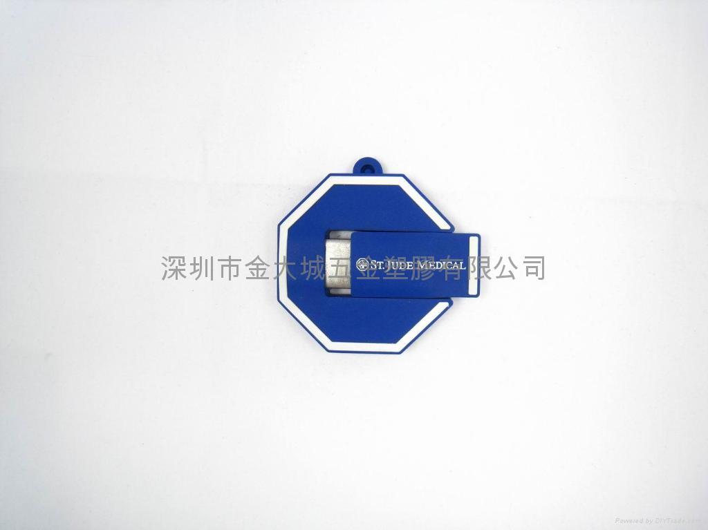 軟膠記憶棒(U盤)外殼 1