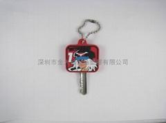 PVC軟膠鑰匙套