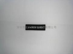 環保矽膠商標