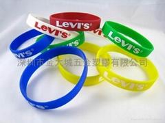 Bracelet (Hot Product - 1*)